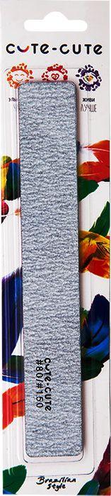 Cute-Cute Пилка маникюрная, широкая, цвет: серый, 100/180 kinetics пилка для натуральных ногтей 180 180 white turtle