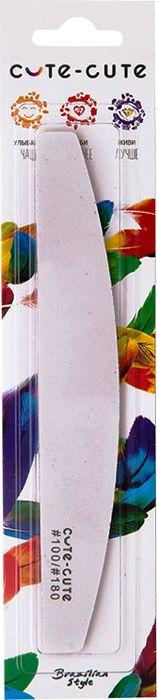 Cute-Cute Пилка маникюрная Лодочка, цвет: серый, 100/180 igrobeauty пилка маникюрная радуга образивность 180 240