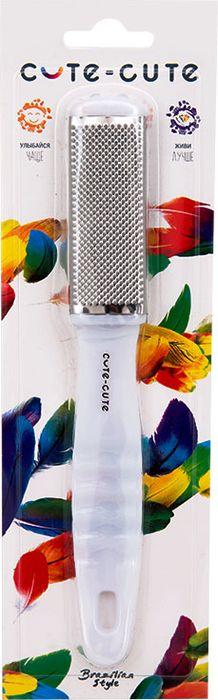 Cute-Cute Терка педикюрная, двустронняя, изогнутая, цвет: белый терка педикюрная zinger терка педикюрная ra 76