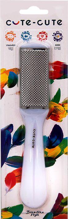 Cute-Cute Терка педикюрная, односторонняя, прямая, цвет: белый терка педикюрная zinger терка педикюрная ra 76