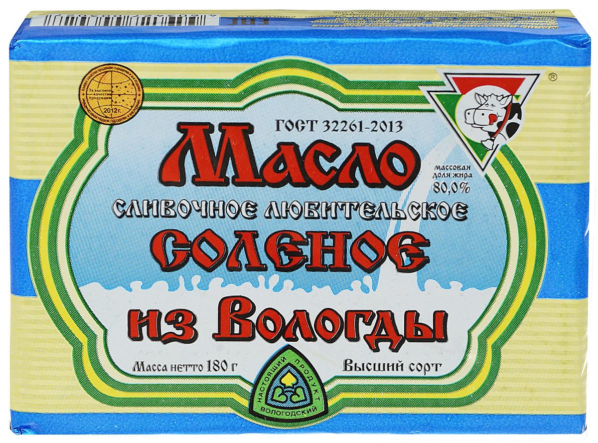 Из Вологды Масло сливочное Любительское, 80%, соленое, 180 г пюре fleur alpine organic яблоко и чернослив с 5 мес 90 гр