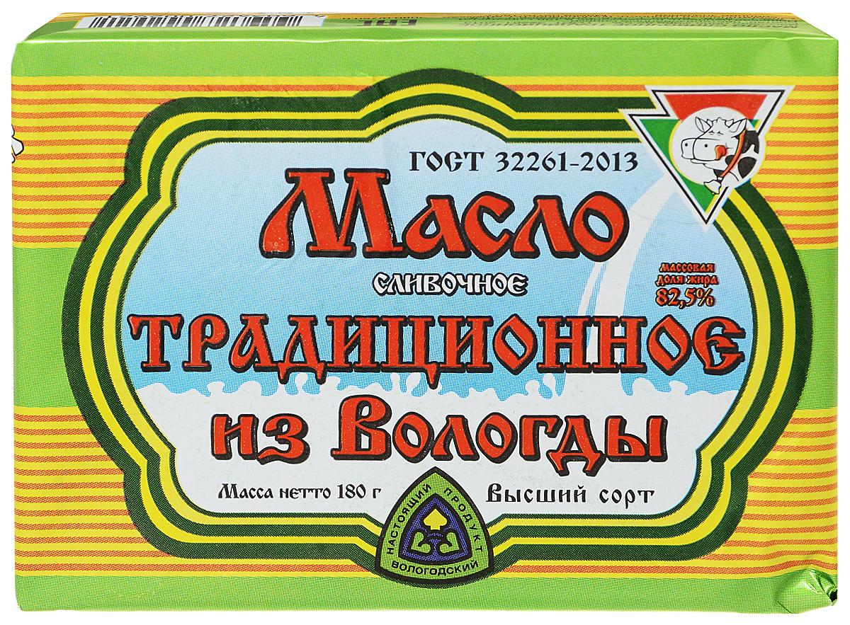 Из Вологды Масло сливочное Традиционное, 82,5%, 180 г вкуснотеево масло сливочное традиционное 82 5% 400 г