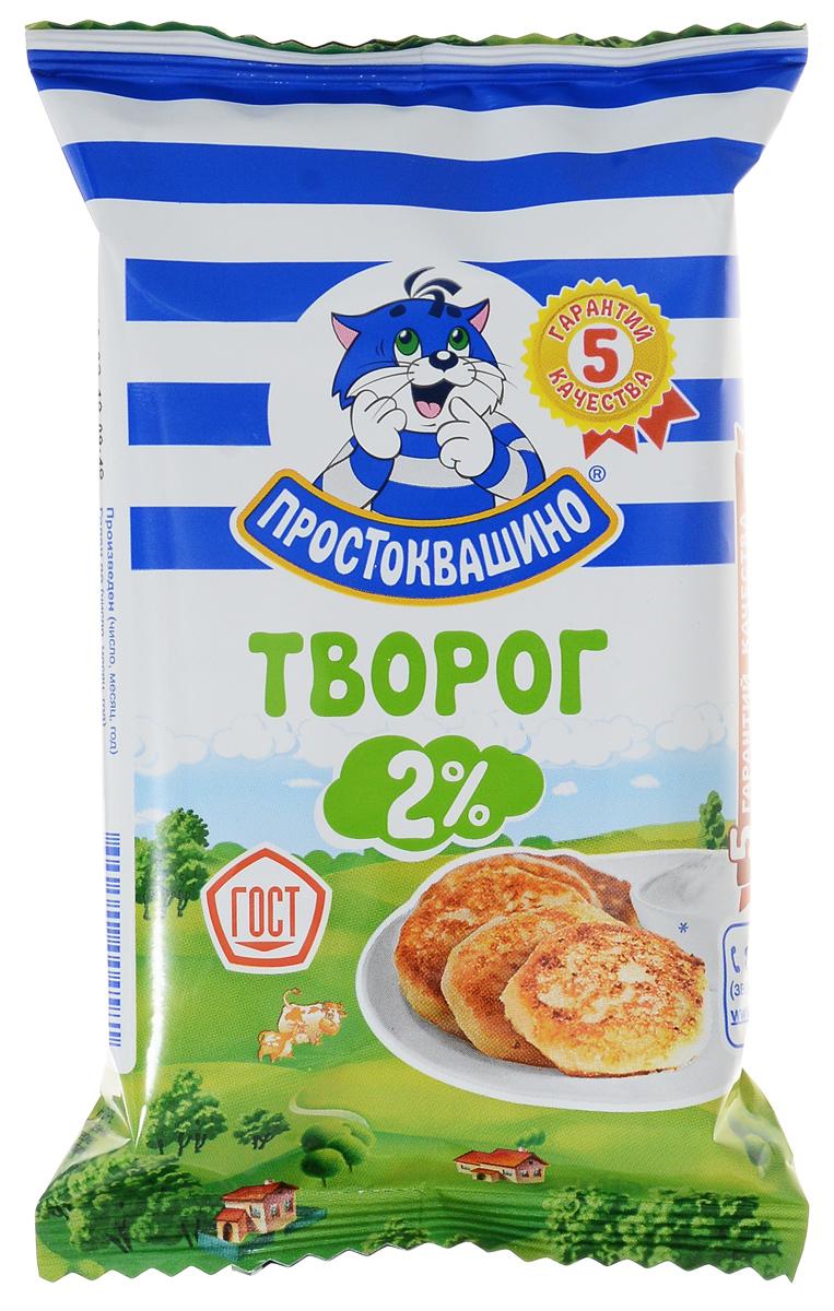 Простоквашино Творог 2% Традиционный, 180 г простоквашино творог мягкий с вареной сгущенкой 100 г