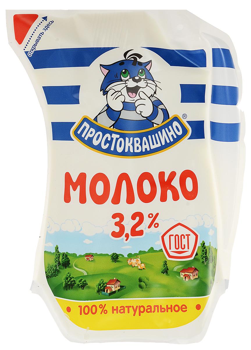 Простоквашино Молоко пастеризованное 3,2%, 0.9 л ростагроэкспорт молоко пастеризованное 3 2% 900 г