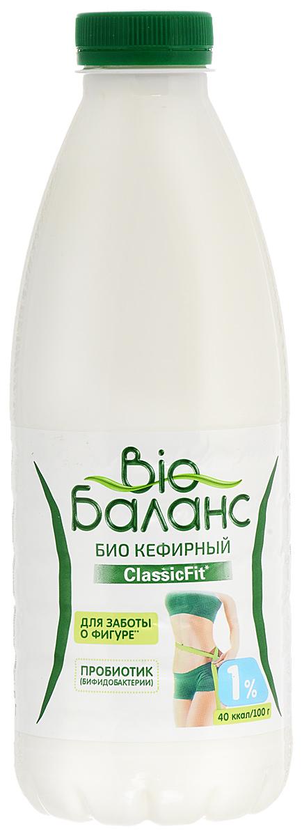Био-Баланс Биопродукт кисломолочный кефирный, обогащенный 1%, 930 г био семена льна масличного аривера 210 г