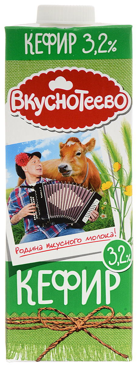 Вкуснотеево Кефир 3,2%, 1000 г вкуснотеево ряженка 4% 450 г