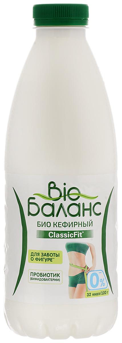 Био-Баланс Биопродукт кисломолочный кефирный, обогащенный нежирный, 930 г био баланс биопродукт кисломолочный кефирный обогащенный 1% 430 г