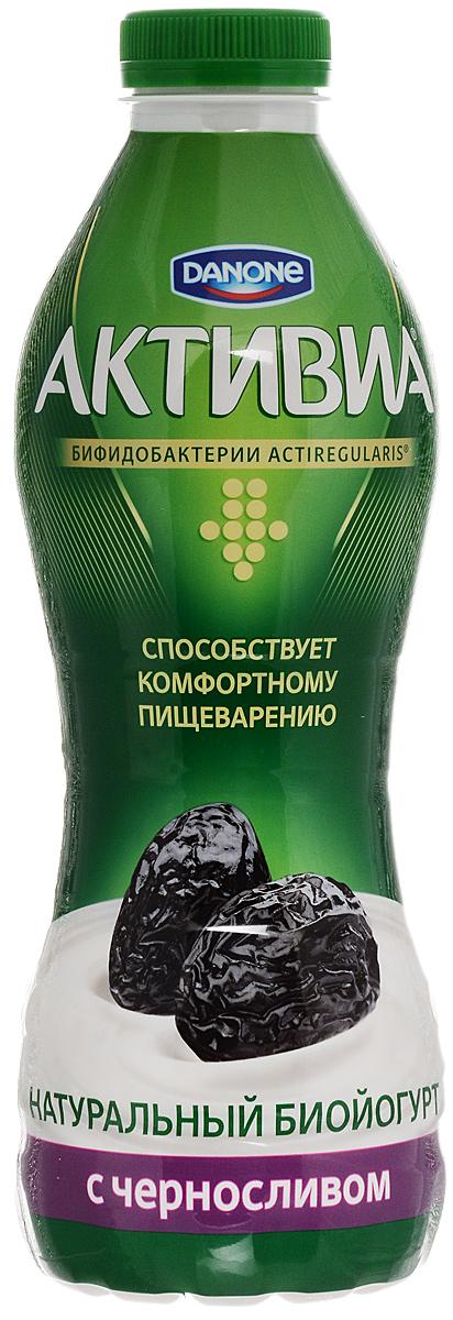 Активиа Биойогурт питьевой Чернослив 2%, 870 г активиа биойогурт густой чернослив 2 9