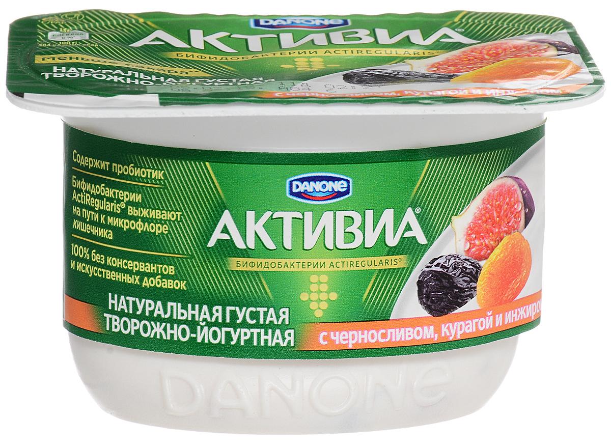 Активиа Биопродукт творожно-йогуртный Инжир курага чернослив 4,2%, 130 г активиа биопродукт творожно йогуртный малина 4 2