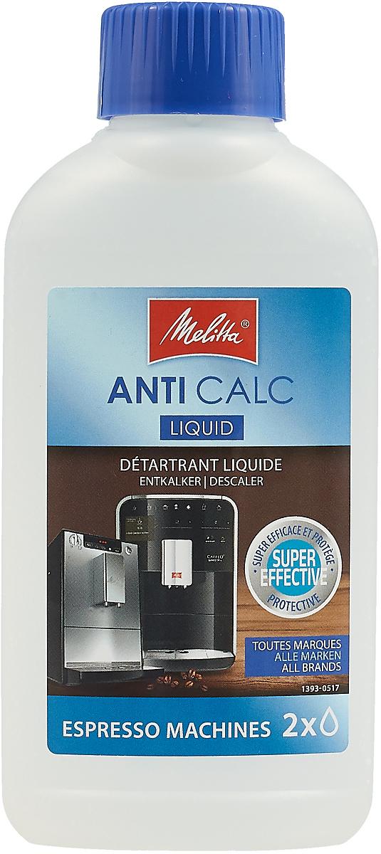 Очиститель от накипи Melitta для кофемашин, 250 мл4006508204663Безопасный для здоровья и удобный в употреблении жидкий очиститель Melitta Anti Calc быстро и тщательно очистит вашу кофемашину от накипи.Эффективная химическая формула бережно очистит поверхности и не нанесет вреда окружающей среде.Предназначено для очистки от накипи: автоматических, чалдовых, капсульных и рожковых кофемашин. Характеристики: Состав: лимонная кислота, молочная кислота, коррозийный ингибитор. Объем: 250 мл. Товар сертифицирован.Уважаемые клиенты! Обращаем ваше внимание на то, что упаковка может иметь несколько видов дизайна. Поставка осуществляется в зависимости от наличия на складе.Как выбрать качественную бытовую химию, безопасную для природы и людей. Статья OZON Гид