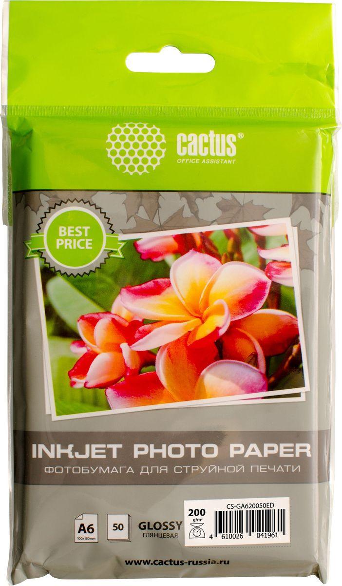 Cactus CS-GA620050ED A6/200г/м2 глянцевая фотобумага для струйной печати (50 листов) фотобумага cactus cs ma317050d