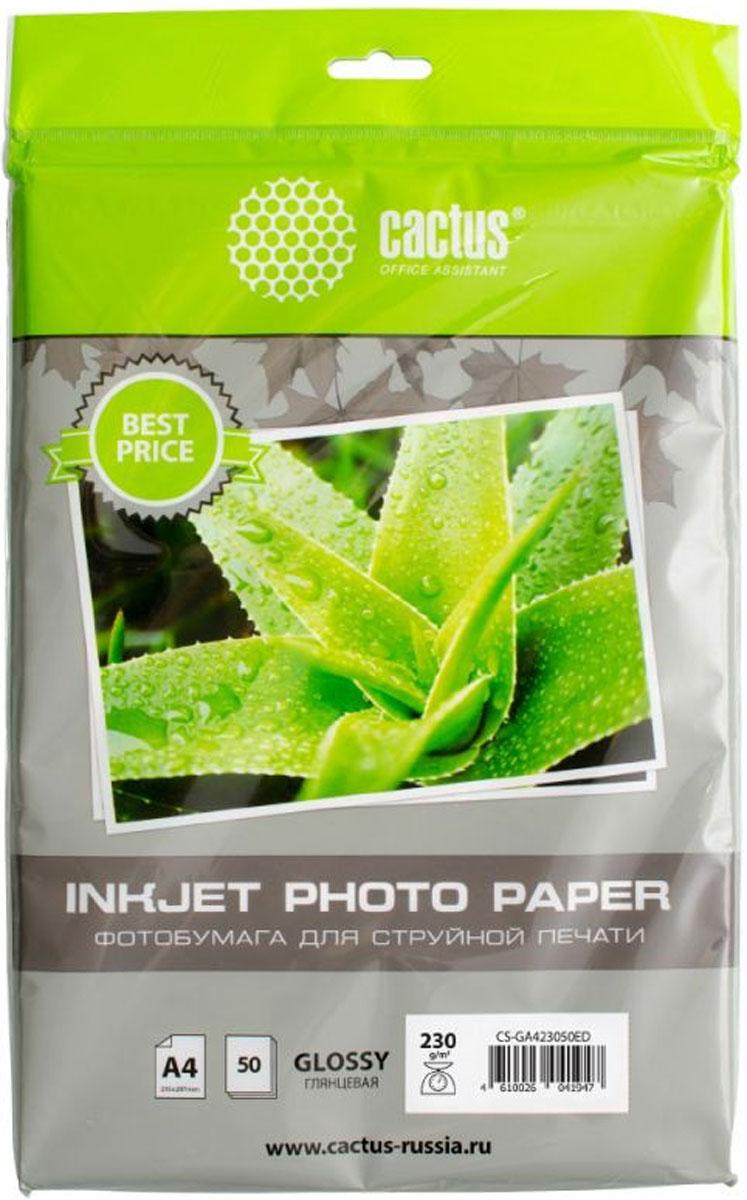 Cactus CS-GA423050ED A4/230г/м2 глянцевая фотобумага для струйной печати (50 листов) фотобумага cactus cs hga326020