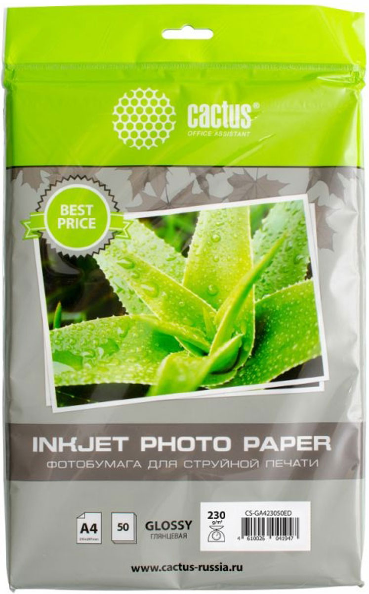 Cactus CS-GA423050ED A4/230г/м2 глянцевая фотобумага для струйной печати (50 листов) фотобумага cactus cs ma317050d
