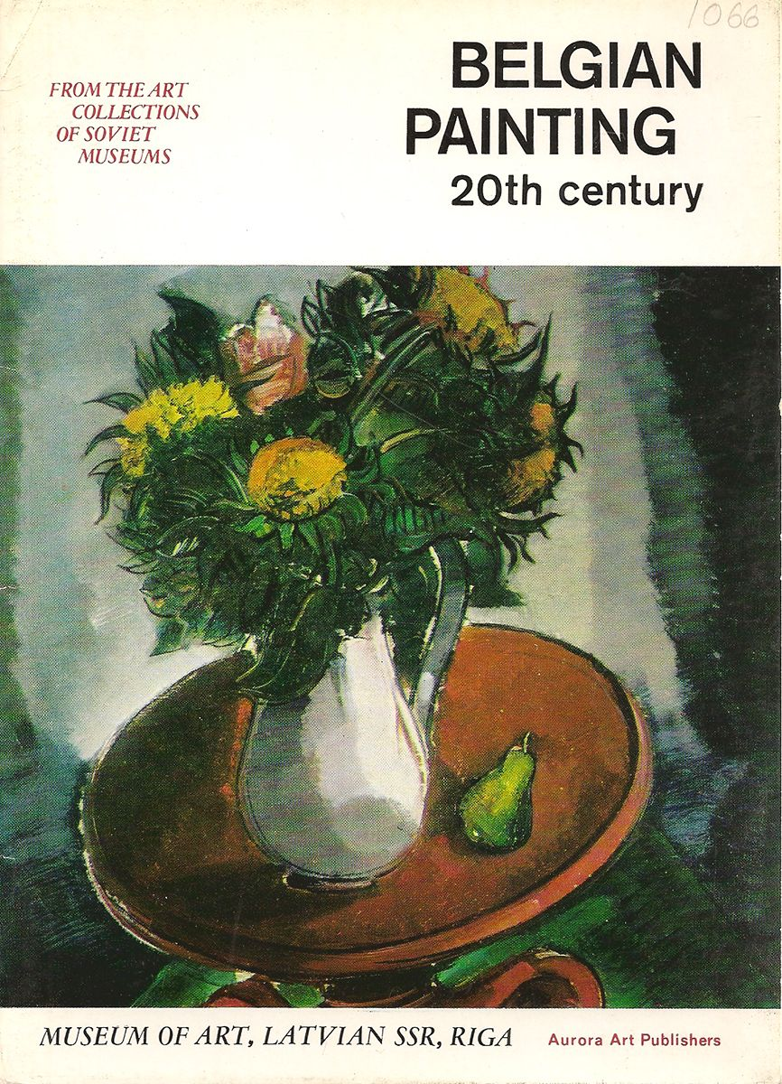 Belgian painting 20th century. Museum of art, Latvian SSR, Riga / Бельгийская живопись XX века. Музей зврубежного искусства Латвийской ССР, Рига (набор из 16 открыток)