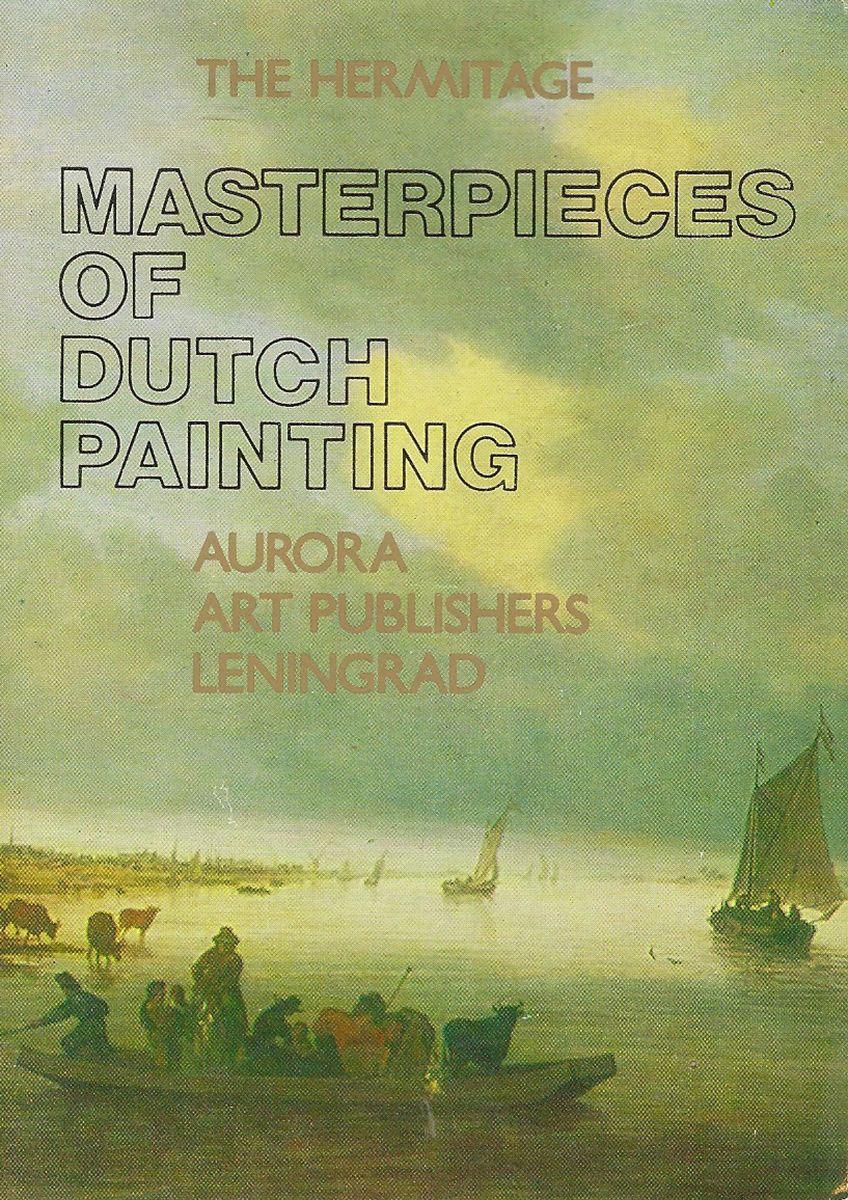 Masterpieces of Dutch painting. The Hermitage / Шедевры голландской живописи. Государственный Эрмитаж (набор из 16 открыток) мой эрмитаж my hermitage