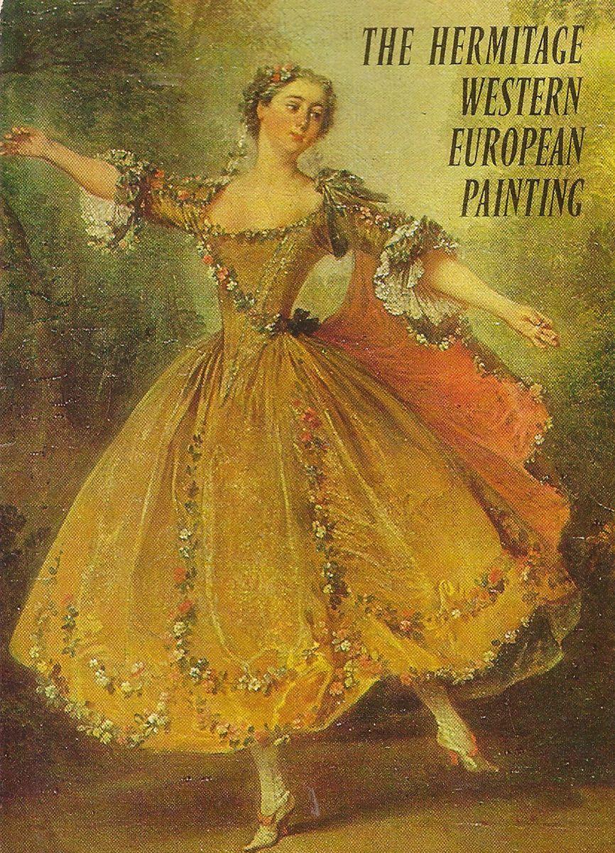The Hermitage Western European / Западноевропейская живопись. Эрмитаж (набор из 16 открыток)