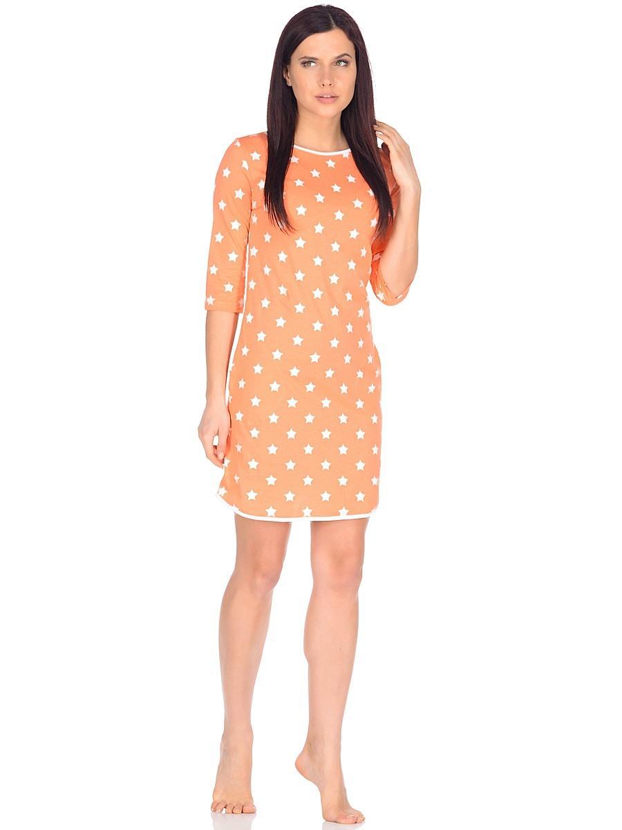 Платье домашнее женское Letto, цвет: оранжевый. TFdm004. Размер 48TFdm004Домашнее слегка приталенное платье с двумя боковыми карманами и рукавом 3/4. Отлично подойдет для повседневного использования дома или на даче.