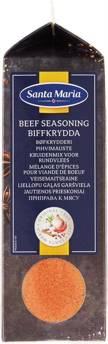 Santa Maria Приправа к мясу, 580 г приправа santa maria для картофеля