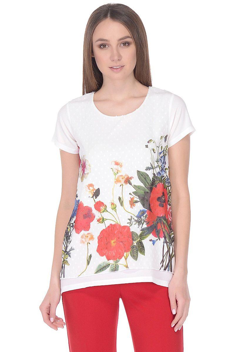 Блузка женская Baon, цвет: белый. B198061_White. Размер XXL (52)