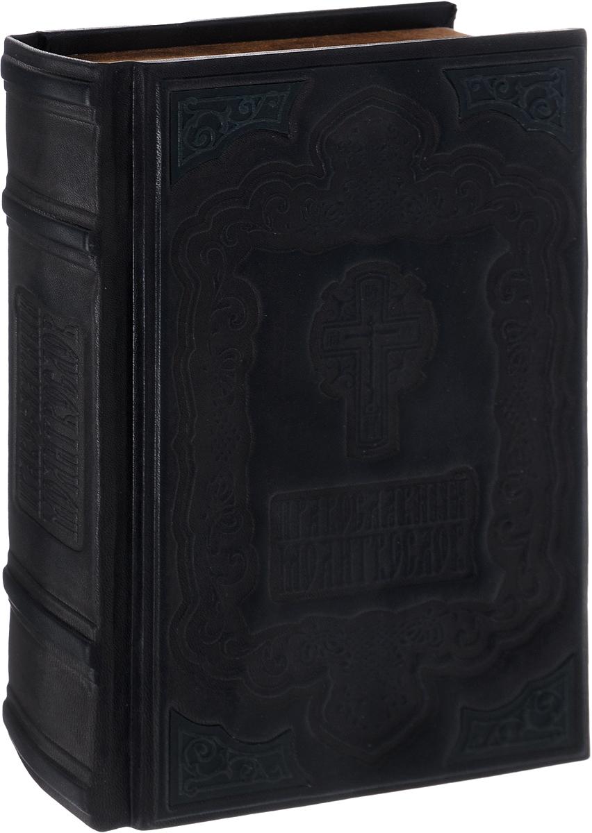 Православный молитвослов (подарочное издание) подарочное оружие магазин