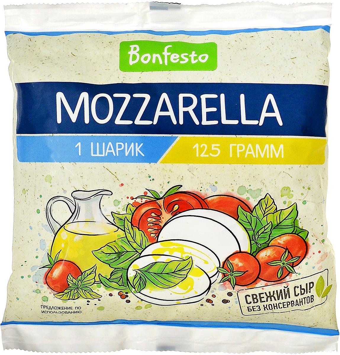 Bonfesto Сыр мягкий Моцарелла 45%, 125 г bonfesto сыр мягкий моцарелла 45% 125 г