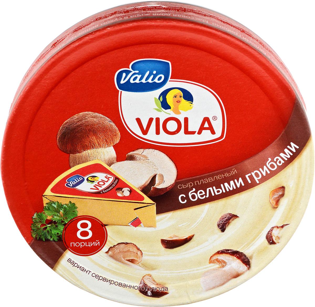 Valio Viola Сыр с белыми грибами, плавленый, 130 г900032Преимущества:Удобный формат - каждый треугольник в индивидуальной, легко открывающейся упаковке;Изготовлены из лучших сыров и масла;Плавленые сыры Viola богаты полезными компонентами, содержащимися в натуральном молоке – протеином, кальцием и