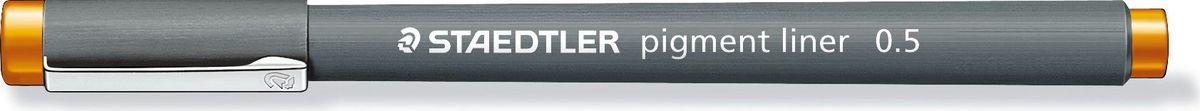 Staedtler Ручка капиллярная Pigment Liner 308 0,5 мм цвет чернил оранжевый -  Ручки