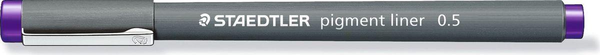 Staedtler Ручка капиллярная Pigment Liner 308 0,5 мм цвет чернил фиолетовый -  Ручки