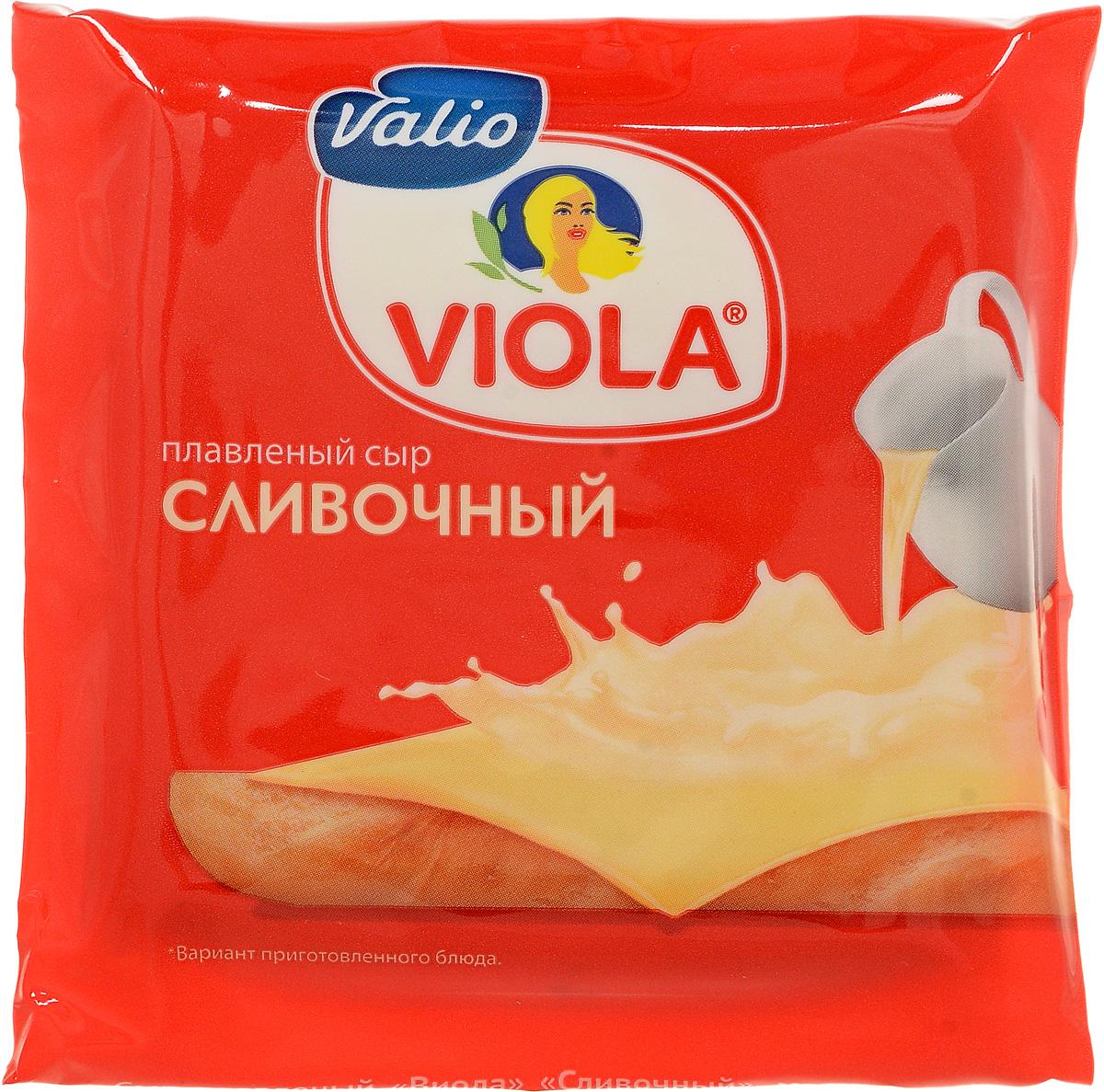Valio Viola Сыр плавленый Сливочный, в ломтиках, 140 г valio oltermanni сыр сливочный 45