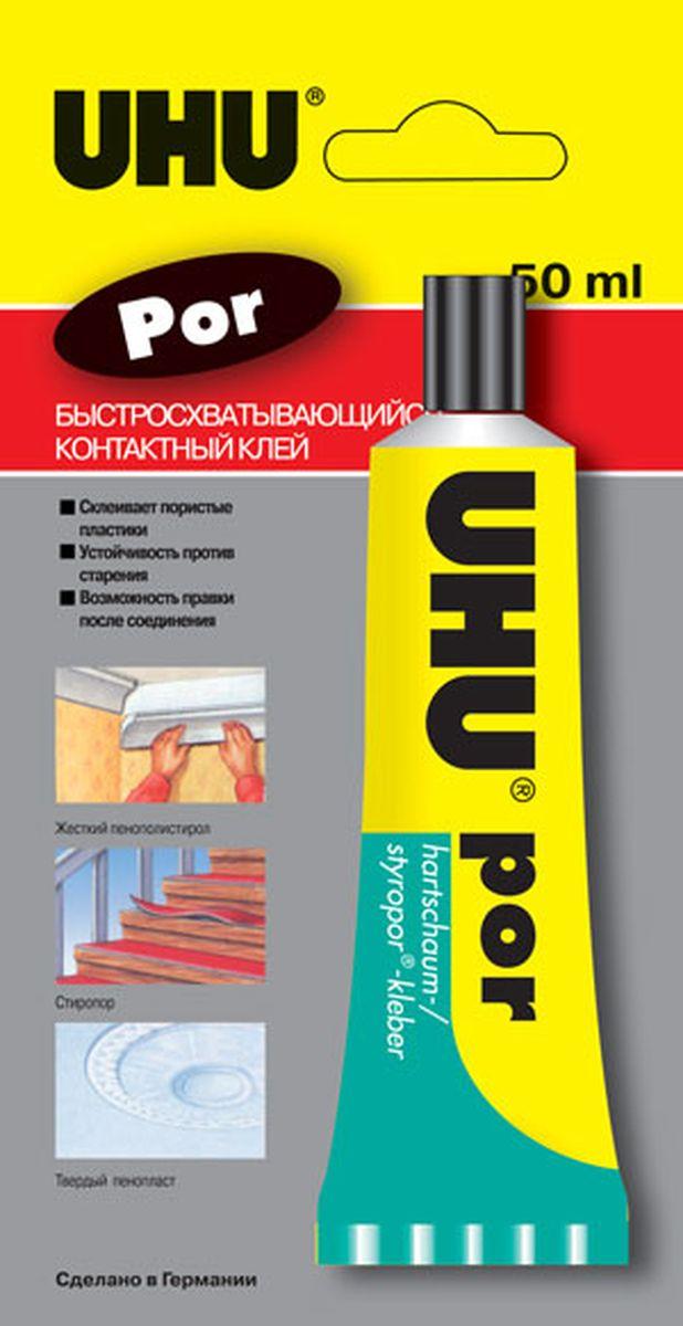 UHU Клей универсальный 50 мл клей канцелярский uhu glue pen 50 мл