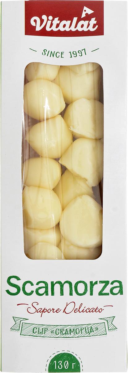 где купить Vitalat Сыр Скаморца 40%, 130 г по лучшей цене