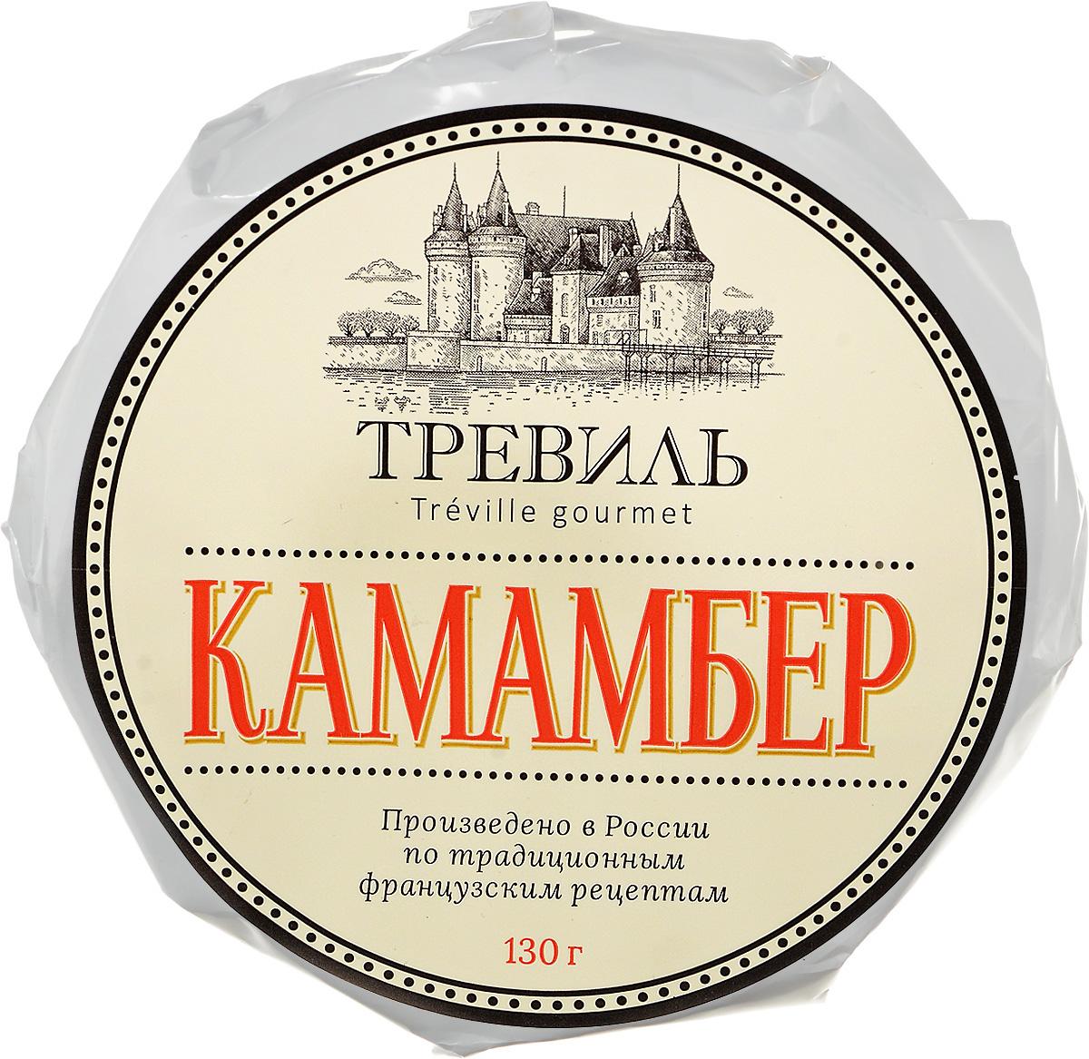 Тревиль Сыр Камамбер Гурмэ с белой плесенью, 130 г цена