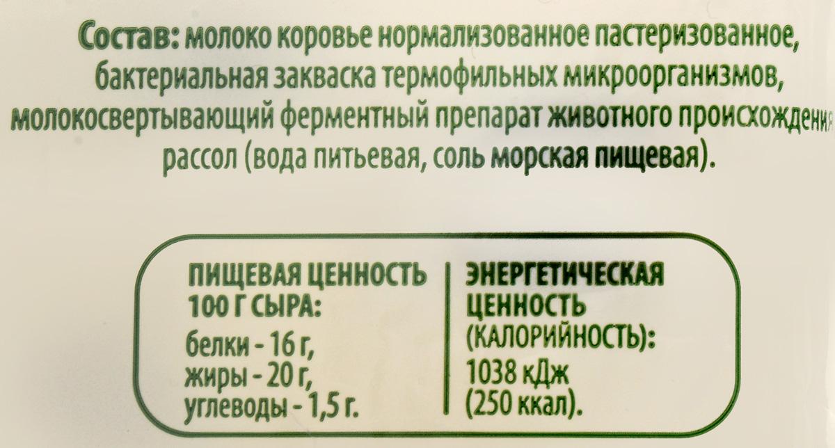 Луговая Свежесть Сыр Моцарелла Чильеджини, 45%, 100 г Луговая свежесть