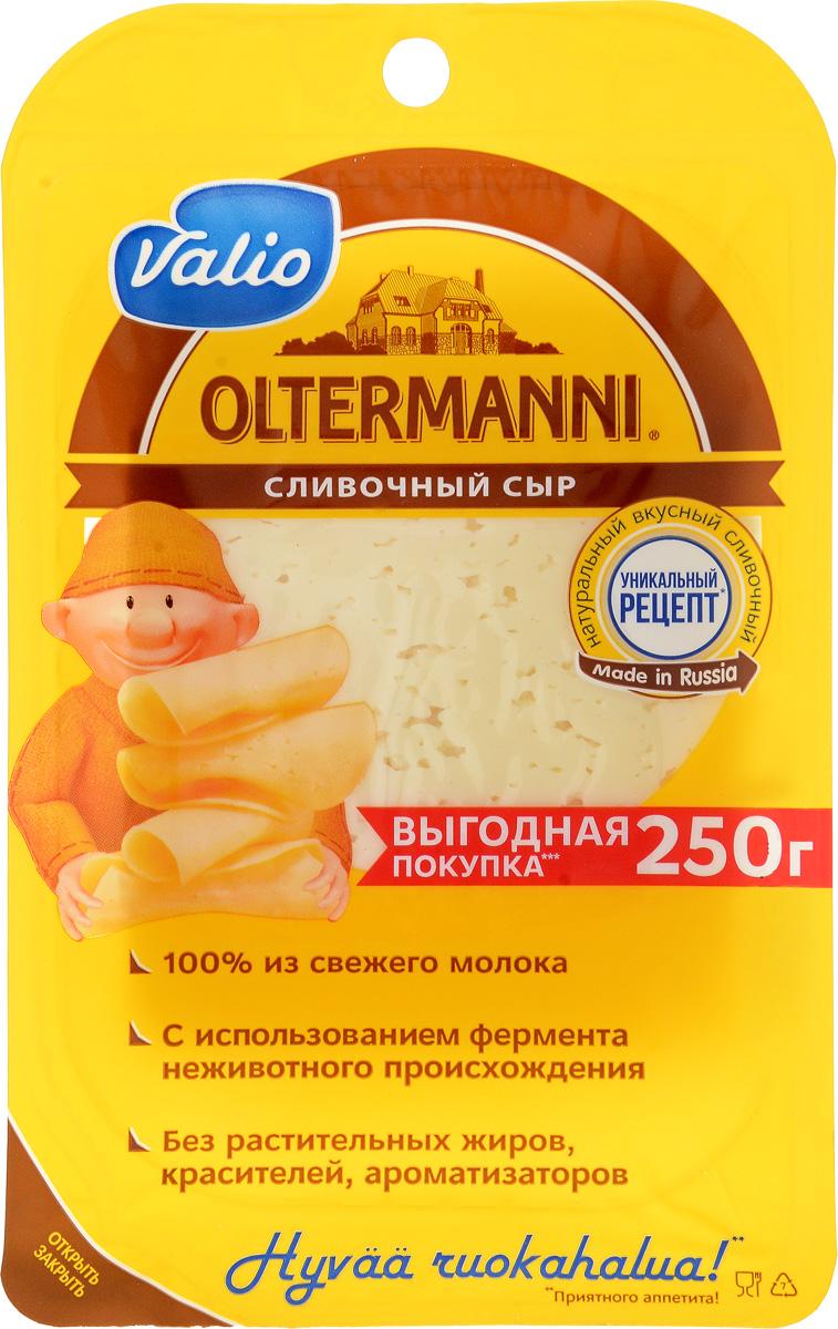 Valio Oltermanni Сыр Сливочный, 45%, 250 г село зеленое сыр пошехонский 45% 250 г