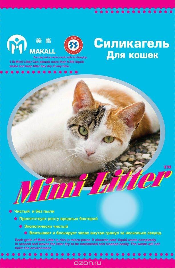 Mimi Litter Наполнитель силикагелевый для кошачьего туалета для кошек(голубые гранулы) 7,2л (3,6кг) mimi muà firenze короткое платье