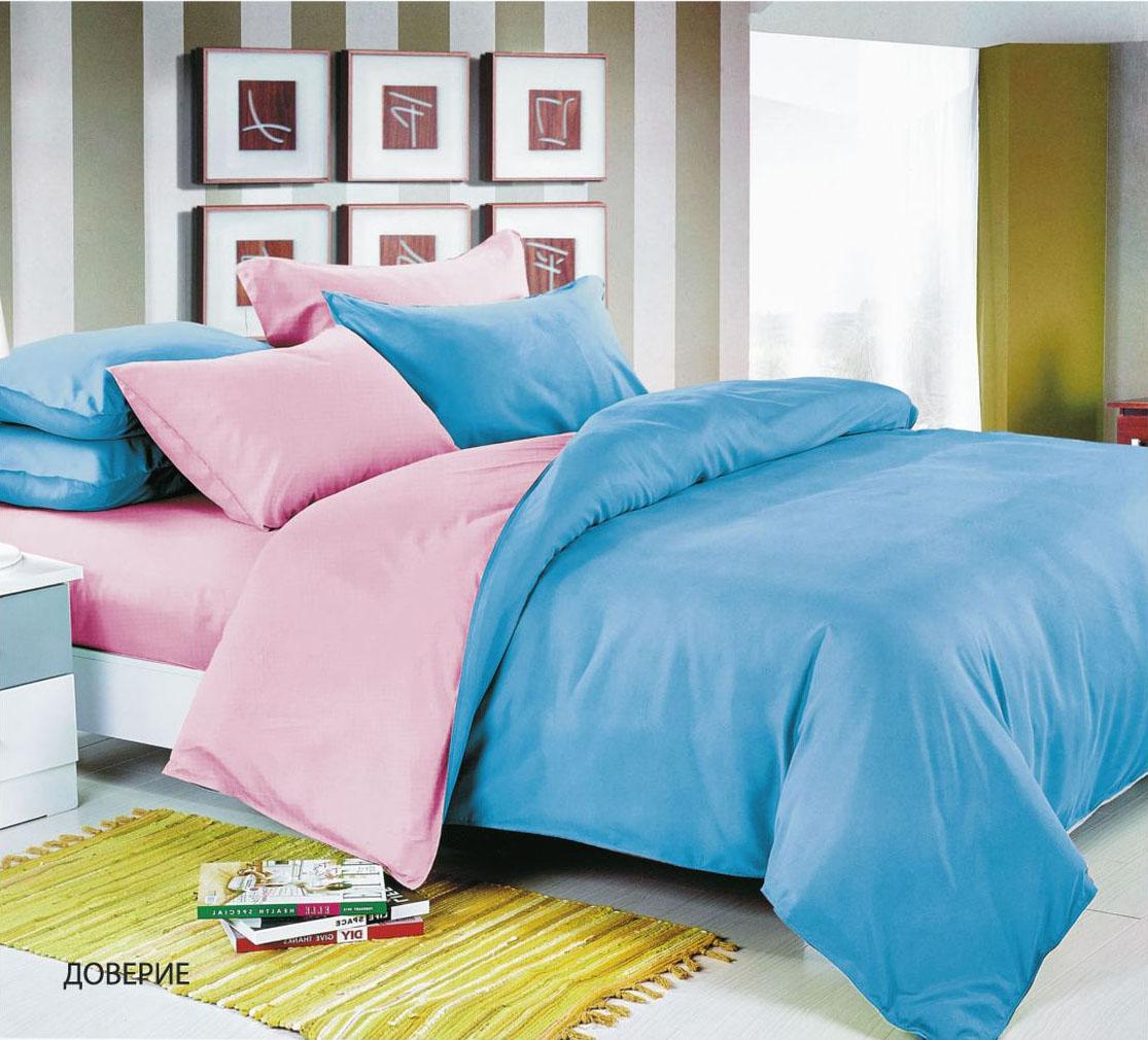 Комплект белья Павлина Доверие, 1,5 спальный, наволочки 70x70, цвет: голубой комплект белья seta torme 1 5 спальный наволочки 70x70 цвет голубой