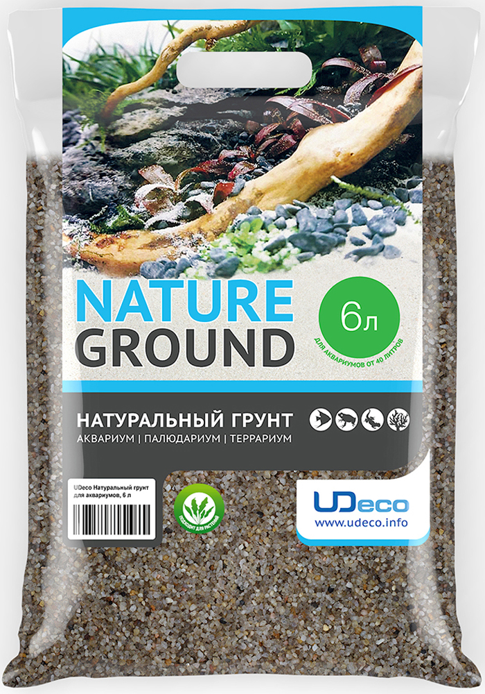 Грунт для аквариума UDeco Светлый песок, натуральный, 0,8-2 мм, 6 л компьютер моноблок hp 400 g4 4hs40ea