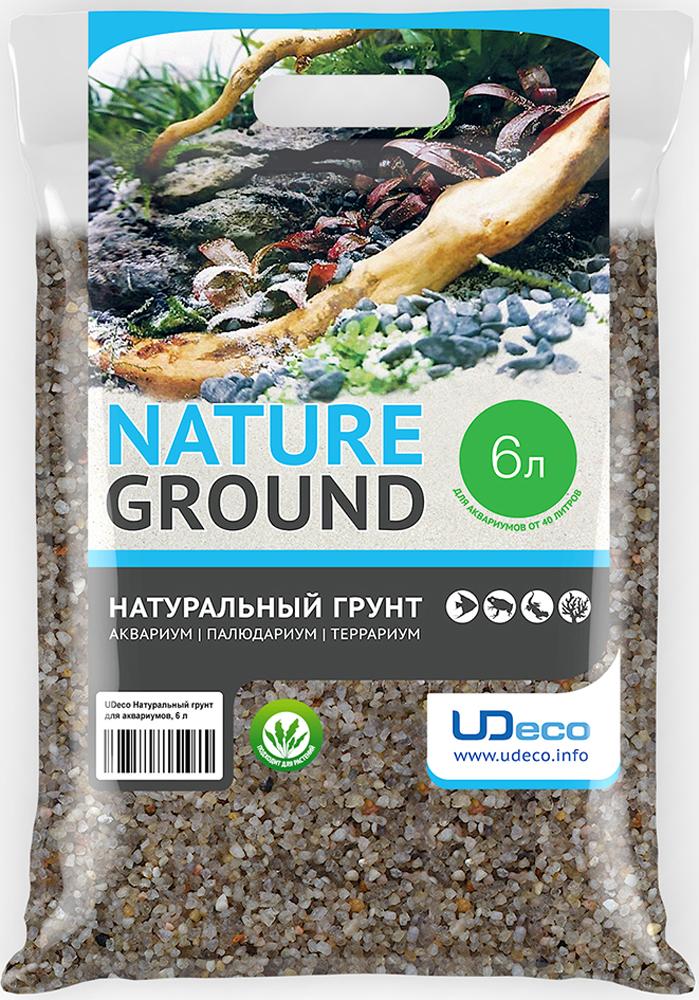 Натуральный грунт для акариумо UDeco