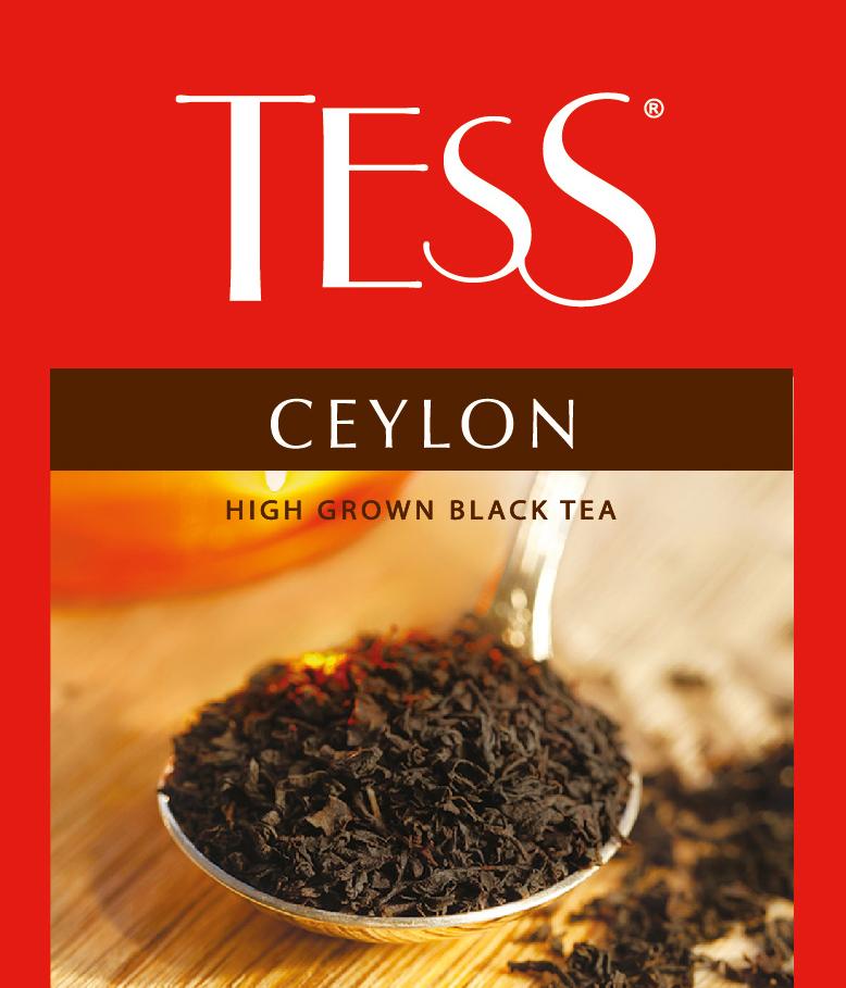 Tess Ceylon черный чай в пакетиках, 100 шт tess для сегмента horeca pleasure плэжа