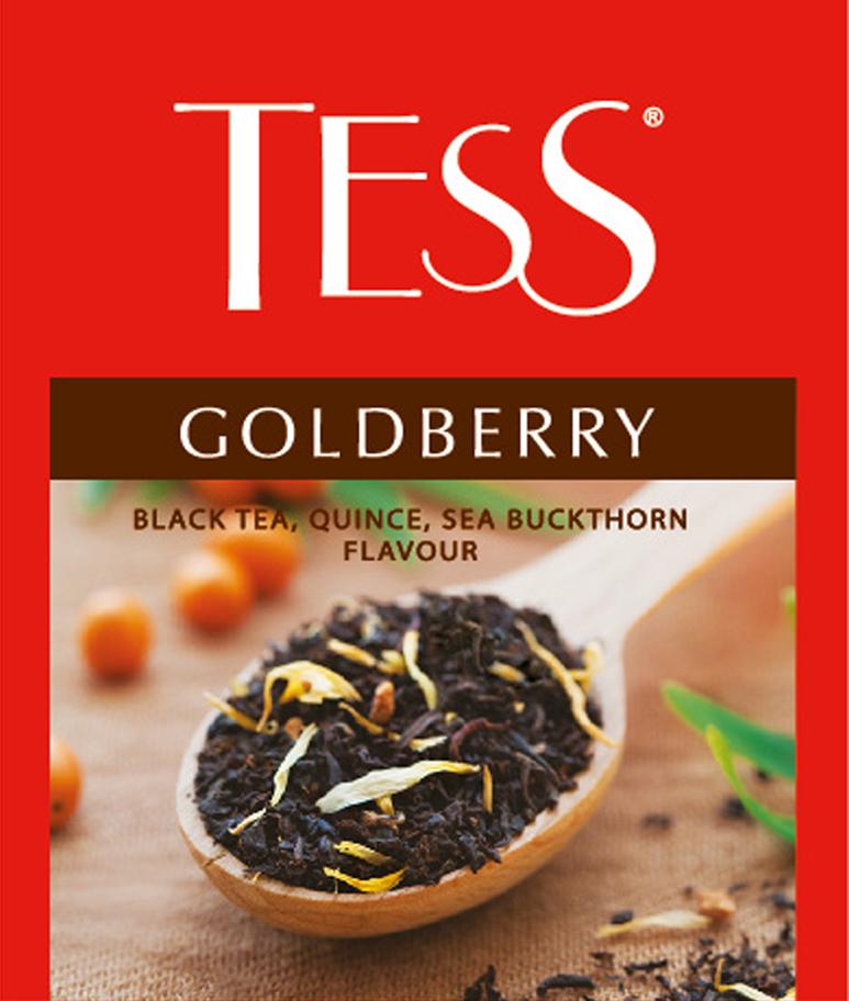 Tess Goldberry черный чай в пакетиках, 100 шт tess для сегмента horeca pleasure плэжа