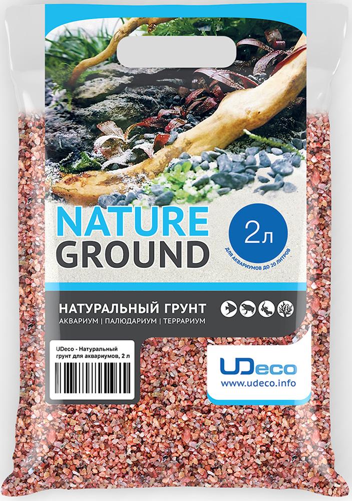 Грунт для аквариума UDeco Розовый гравий, натуральный, 3-4 мм, 2 л grizzly рюкзак школьный grizzly