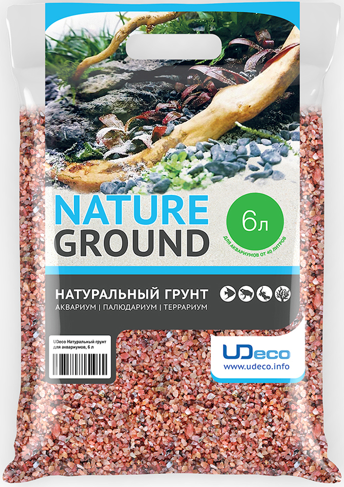 Грунт для аквариума UDeco Розовый гравий, натуральный, 3-4 мм, 6 л