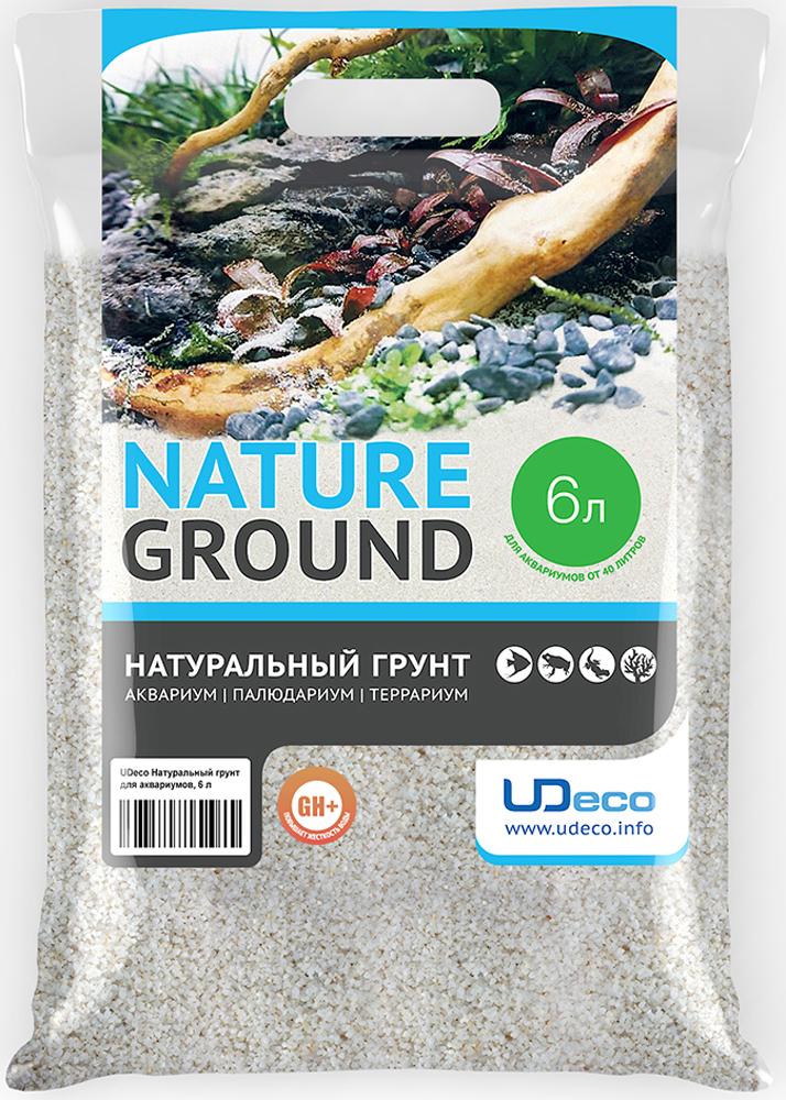 Грунт для аквариума UDeco Мраморный гравий, натуральный, 2-3 мм, 6 л грунт для аквариума udeco темный гравий натуральный 6 9 мм 6 л