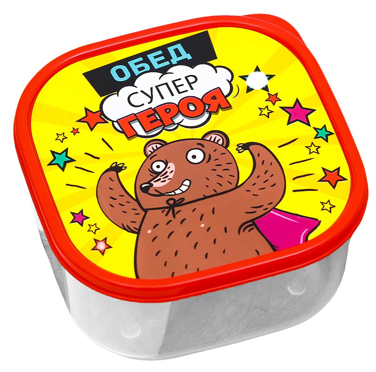 Ланч-бокс Обед супер героя, 0,7 л2789830Изделие произведено в России из качественного пищевого пластика, снабжено плотно закрывающейся крышкой, а это значит, что вы сможете брать на работу, в дорогу или на пикник разнообразную, а самое главное - вкусную и полезную пищу! Оригинальный рисунок на крышке поднимет настроение хозяину и окружающим.Контейнер прост и удобен в обращении: его можно хранить в холодильнике, разогревать в микроволновой печи, мыть в посудомоечной машине.