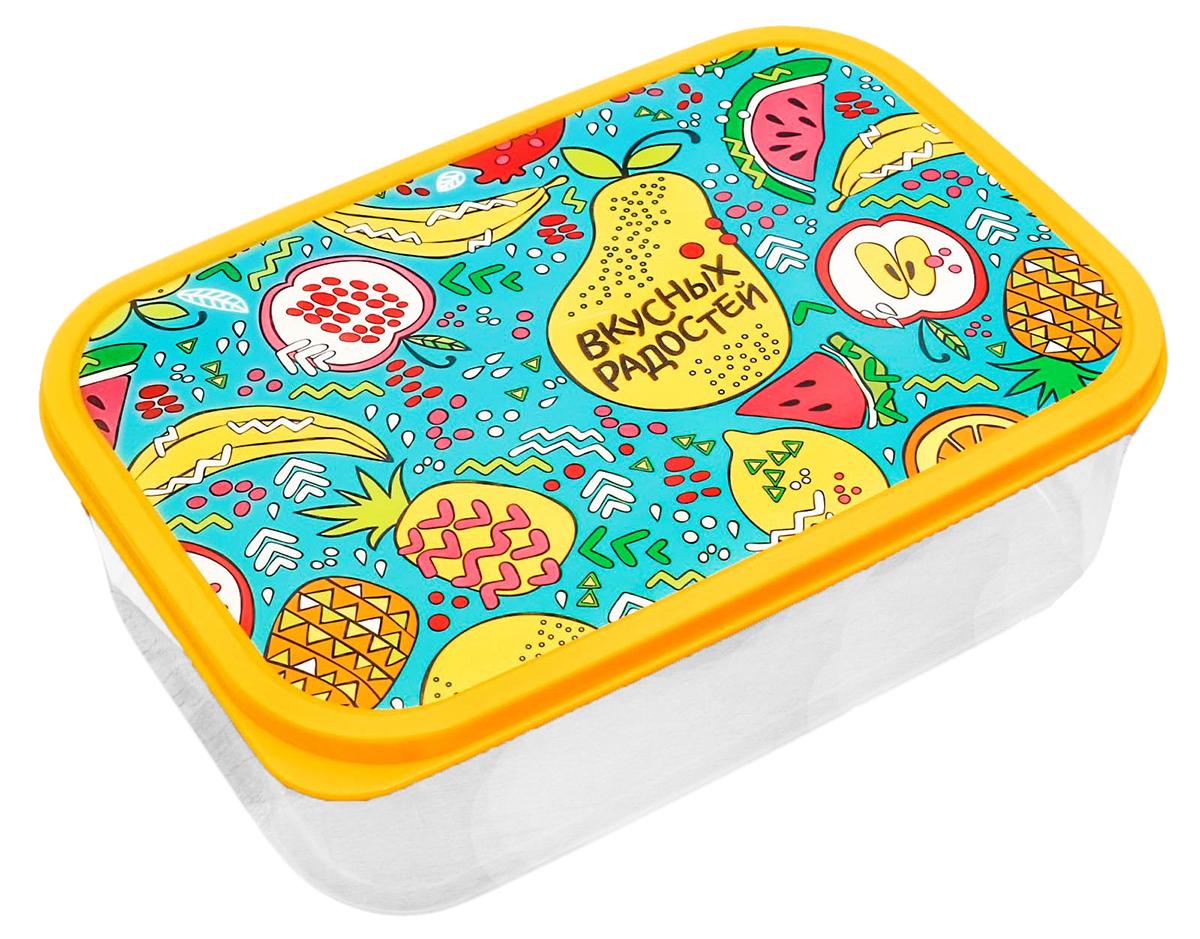 Ланч-бокс Ядерный микс, 1,2 л2789850Изделие произведено в России из качественного пищевого пластика, снабжено плотно закрывающейся крышкой, а это значит, что вы сможете брать на работу, в дорогу или на пикник разнообразную, а самое главное - вкусную и полезную пищу! Оригинальный рисунок на крышке поднимет настроение хозяину и окружающим.Контейнер прост и удобен в обращении: его можно хранить в холодильнике, разогревать в микроволновой печи, мыть в посудомоечной машине.