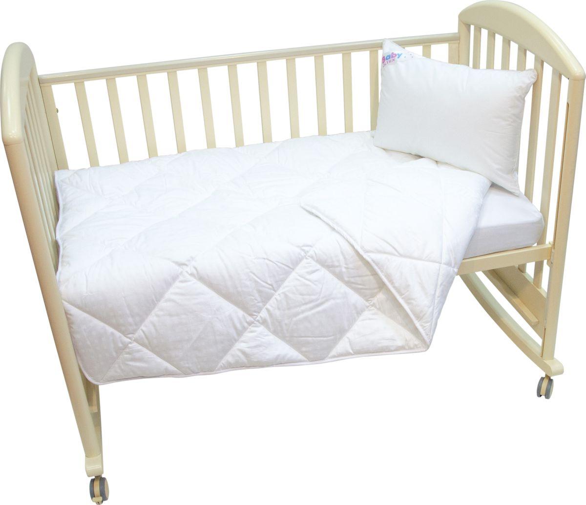 OL-Tex Одеяло детское Baby цвет белый 110 х 140 см - Детский текстиль