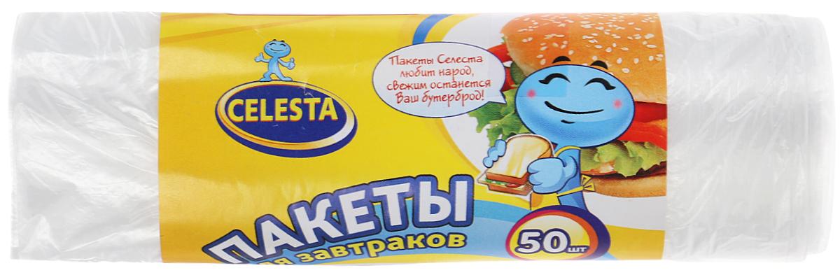 """Фасовочные пакеты """"Celesta"""" - это практичный способ хранения и транспортировки приготовленной пищи. С ними ваш завтрак защищен от негативного воздействия внешних факторов и посторонних запахов. Даже в сырую погоду продукты питания в данном упаковочном материале не промокнут.    Основные достоинства товара: - -эстетичный внешний вид;  -100 % экологичность;  -гигиеническая чистота;  -прочность;  -экономичность;  -устойчивость к низким и высоким температурам.  Такая покупка обязательно пригодится вам на отдыхе и в быту. С пакетами для завтрака можно не беспокоиться о свежести бутербродов и всевозможных кулинарных изделий.  Размер пакета 25 x 32 см."""