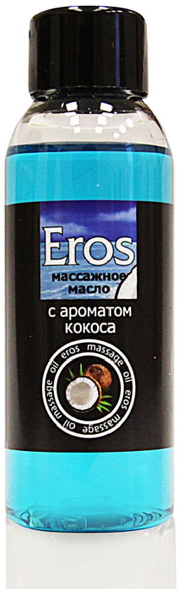 Биоритм Масло массажное EROS FANTASY с ароматом кокоса, 50 мл bioritm eros 50мл массажное масло с ароматом земляники