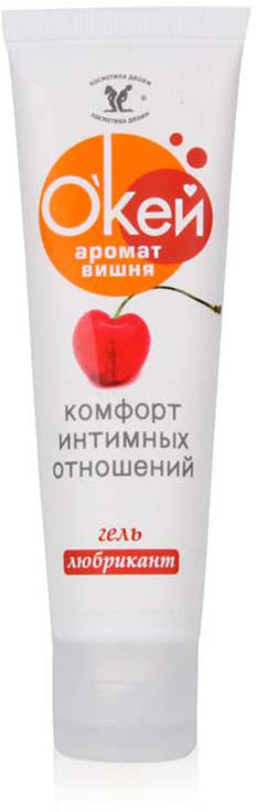 Биоритм Гель-любрикант О`Кей аромат вишня, 50 гLB-20004Гель-любрикант позволяет дополнить удовольствие от интимной близости любимым ароматом – ягодным, фруктовым или экзотическим. Лубрикант с вишневым ароматом обеспечивает отличное скольжение и увлажнение на протяжении всего акта. Подходит для использования с секс-игрушками. Применение: нанесите на участки, требующие смазывания, перед началом интимной близости.