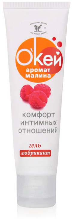 Биоритм Гель-любрикант О`Кей аромат малина, 50 г baile стимулятор дорогова